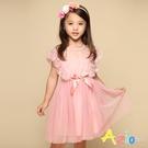 Azio 女童 洋裝 蕾絲刺繡波浪造型網紗短袖洋裝(粉) Azio Kids 美國派 童裝