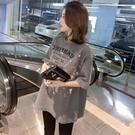 2021夏季新款短袖t恤女寬鬆中長款韓版純棉ins半袖體恤上衣內搭潮 依凡卡時尚