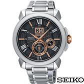 SEIKO/精工 SNP149J1(7D56-0AE0X)男錶 防水 人動電能 黑/43mm