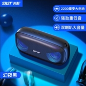 藍芽喇叭 音響 音箱大音量小音響無線低音炮高音質外放雙喇叭車載隨身【快速出貨八折搶購】
