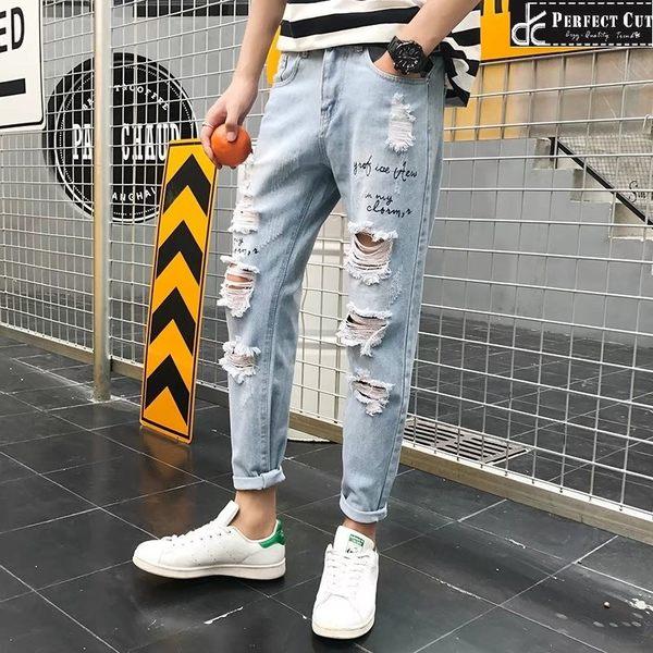 韓版刀破穿了阿嬤會罵的高磅數時尚破洞印花牛仔長褲 買一送一 (買褲送皮帶)《p3198》