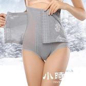 塑身馬甲 腰夾/束腰 薄款高腰收腹褲收腹褲收腰款