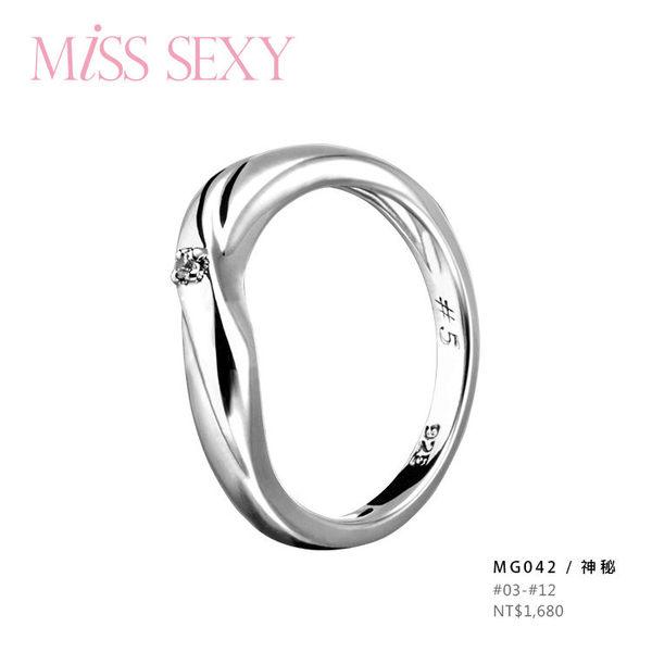 【MISS SEXY】Classic Style《經典風采》系列銀飾戒指-MG042神祕