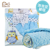柔綿安撫泡泡豆毯 寶寶 安撫 泡泡豆 柔軟透氣 大尺寸空調被 嬰兒用品 四季被【JA0096】