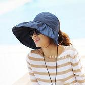 遮帽正韓遮陽帽子女夏天防曬沙灘涼帽出游可折疊遮臉防紫外線太陽帽 【好康八八折】