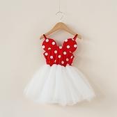童裝夏裝新款2021夏裝女童圓點吊帶裙紗紗裙公主可愛洋氣純棉裙子7 幸福第一站