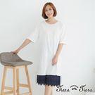 【UFUFU GIRL】純棉舒適短袖洋裝,網花拼接後背下擺更顯氣質。(不含深藍色襯裙)