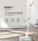 家用無線電動拖地機拖把濕擦地智慧掃地機器人 WD WD魔方數碼館