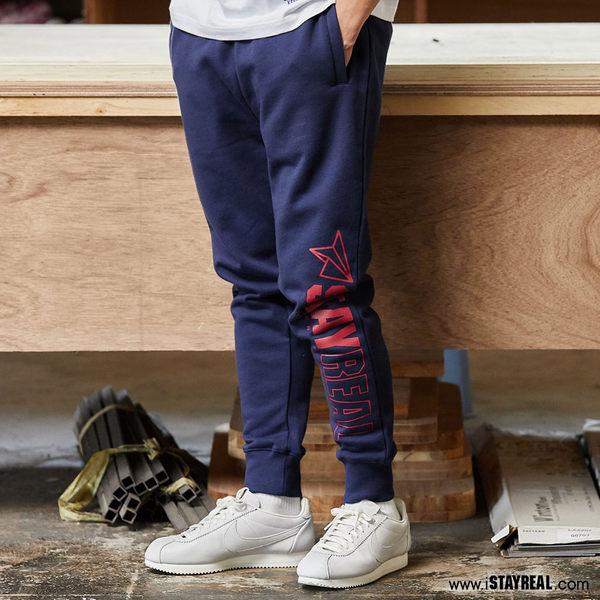 STAYREAL 定番縮口棉褲