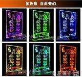 led熒光板手寫板電子熒光板70 90 廣告發光寫字板熒光黑板熒光屏igo   良品鋪子
