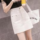 夏季牛仔半身裙子女裝2021新款高腰顯瘦小個子春款包臀裙a字短裙 果果輕時尚
