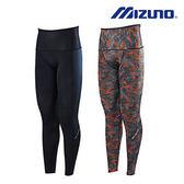 Mizuno  BG9000  男裝 褲子 長褲 兩面穿  緊身  彈性 輕量  麻花橘【運動世界】K2MJ5B0295