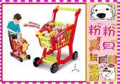 *粉粉寶貝玩具*最新款~家家酒系列--歡樂超市購物專車-~配件多多~質感優~