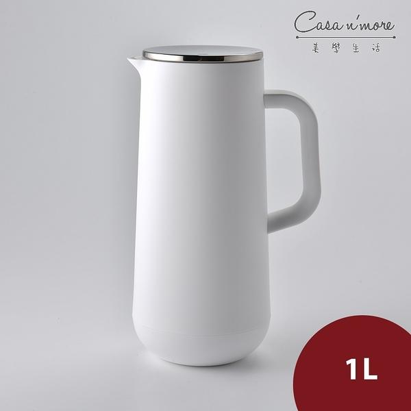 【WMF】WMF Impulse 咖啡保溫壺 家用水壺 耐熱水壺 1L 北歐白【Casa More美學生活】