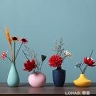 客廳插花創意陶瓷小花瓶組合北歐干花裝飾品擺件家居餐桌面擺設花 樂活生活館
