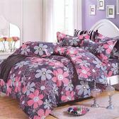《幽蘭花香》百貨專櫃精品 單人鋪棉床包二件組 100%MIT台製舒柔棉-(3.5*6.2尺)