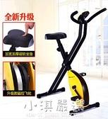 健身車腳踏自行車室內騎運動健身器材家用靜音動感單車磁控車CY『小淇嚴選』