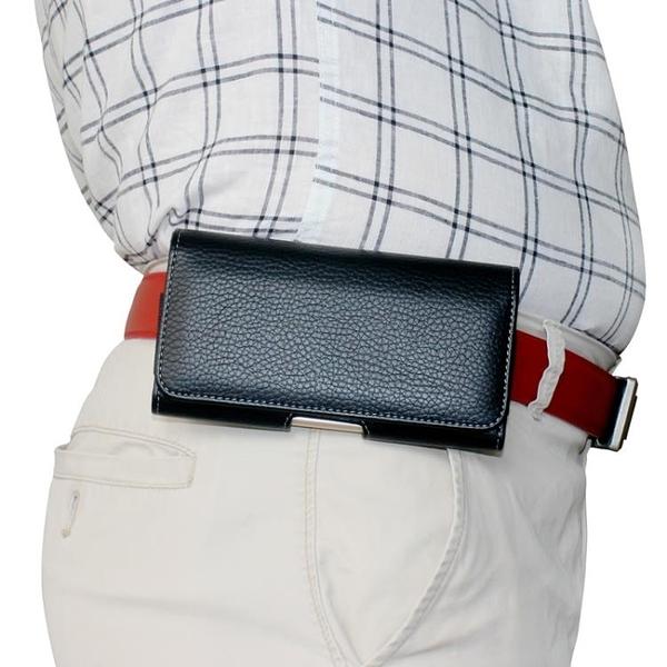 手機包掛腰包穿皮帶男士老人放褲腰間皮套袋殼橫款式6寸6.5寸通用 設計師生活