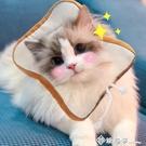 伊麗莎白圈貓項圈寵物脖圈頭套軟布恥辱圈貓...