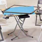 【森可家居】折腳麻將桌(塑膠框) 10JX509-7