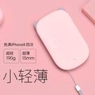10000毫安少女款超薄小巧便攜迷妳超萌大容量輕便小型移動電源粉色蘋果華為專用