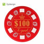 【賭神】Xpad系列(S)100迷你型籌碼造型擦拭布手機吊飾 可用於平板手機螢幕
