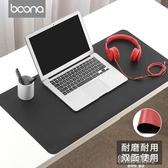 雙面桌墊 超大號防水電腦鍵盤滑鼠墊辦公桌面墊子皮革可訂製   韓語空間 YTL