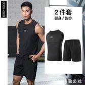大尺碼男士運動套裝夏季健身服緊身衣無袖速干休閒套裝背心跑步服 DJ9772『美鞋公社』