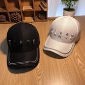 棒球帽帽子女夏天鴨舌帽韓版時尚百搭遮陽帽水鑽字母潮休閒棒球帽  育心小館