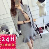 梨卡★現貨 - 四色可選秋冬小香風連身裙長袖外套小裙擺修身兩件組套裝B560