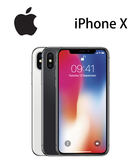 Apple iPhone X 64G 5.8吋 智慧旗艦手機~24期0利率