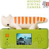 SUPERHEADZ Necono 貓咪機 專用LCD底座 不包含相機 (3期0利率 免運 環球公司貨) Digital Camera LCD 專用底座