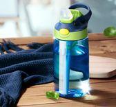 兒童水壺兒童水杯寶寶吸管杯小學生杯子防摔可愛幼兒園女童便攜水壺塑料杯DC242【VIKI菈菈】