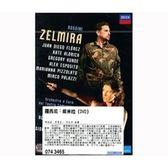 【正版全新DVD清倉 4.5折】【DECCA】羅西尼:柴米拉 0區/ZELMIRA 0區