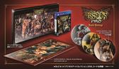 PS4 魔龍寶冠 Pro 尊榮典藏包 中文 限定版 全新,最後一套