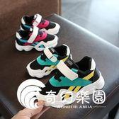 新款兒童運動鞋透氣網鞋女童鞋休閑跑步鞋童鞋-奇幻樂園