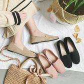 2019新款豆豆鞋夏百搭一腳蹬懶人鞋溫柔仙女的鞋淺口平底網紅單鞋【元氣少女】