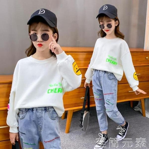女童t恤春裝新款兒童打底衫韓版長袖白色洋氣6小女孩上衣7歲8 至簡元素