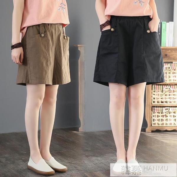 闊腿短褲女夏季新款棉麻褲子大碼胖mm休閒百搭鬆緊腰五分褲潮 萬聖節狂歡