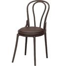 餐椅 CV-769-15 8320PU餐椅(咖啡)【大眾家居舘】
