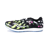 SAUCONY  男慢跑鞋 Freedom ISO (浪漫櫻花) 緩衝型訓練鞋  S20355-25【 胖媛的店 】