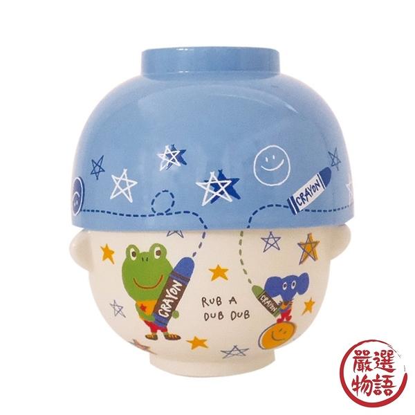 【日本製】【Rub a dub dub】飯湯碗二件組 青蛙圖案 SD-9120 - Rubadubdub