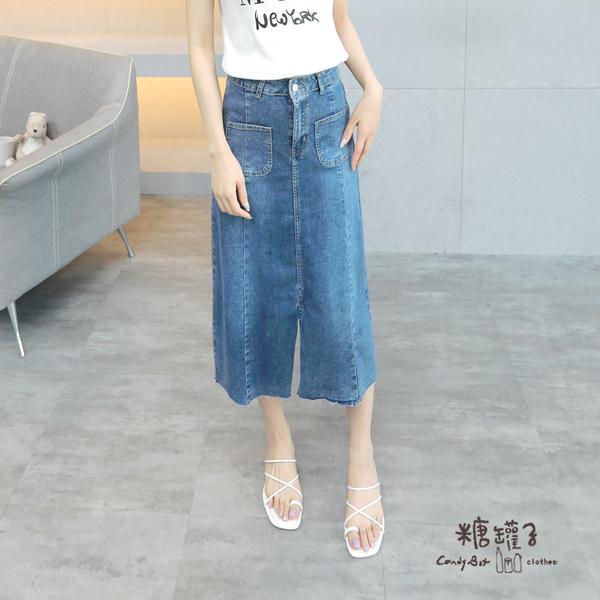 【五折價$399】糖罐子車線造型口袋刷色不收邊裙襬前開衩單寧裙→藍 現貨(S-L)【SS1974】