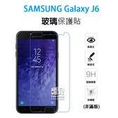 【妃凡】保護螢幕!三星 Samsung Galaxy J6 正面 玻璃貼 亮面 2.5D 9h 鋼化玻璃貼 保護貼 49