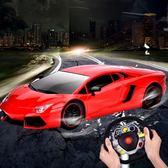 遙控玩具 可充電蘭博基尼漂移遙控車賽車汽車男孩兒童玩具超大跑車新年禮物xw(七夕情人節)