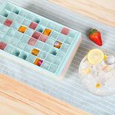 ◄ 生活家精品 ►【X54】多格冰格模具60格 冰箱 制冰盒 儲冰盒 夏暑 自製 冰塊 夏天 DIY