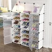 鞋盒防塵收納盒多層透明鞋架子省空間簡易鞋櫃塑料儲物櫃神器家用 ATF 喜迎新春