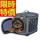 寵物包百搭典型-狗狗專用外出多功能女包包5色57u6【時尚巴黎】