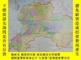 二手書博民逛書店罕見中華人民共和國地圖(1:6000000)(英文)Y20081
