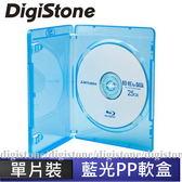 ◆免運費◆DigiStone 藍光DVD 單片精裝軟盒 Logo燙銀更精美X 100片(台灣製造)